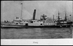 'Ichang'. Built 1873 for the China Navigation Company (c) John Swire & Sons, Ltd