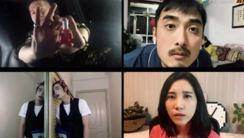 Online Theater in China  – Image credit: Théâtre du Rêve Expérimental (Vimeo)
