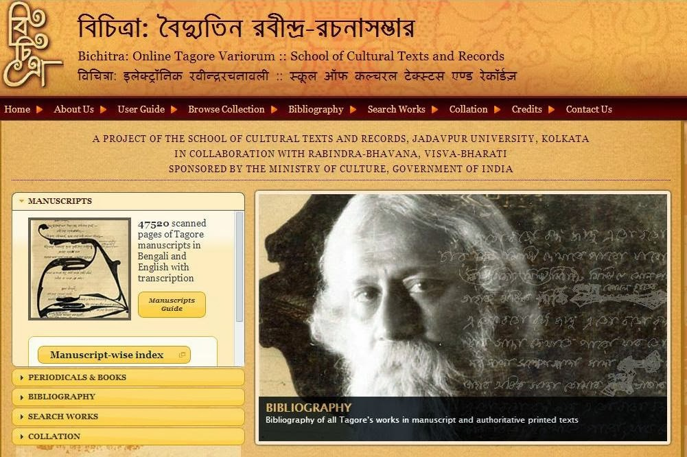 Bichitra: Online Tagore Variorum :: School of Cultural Texts and Records