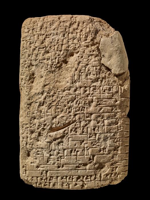 Joseph Svoboda: Selling Clay Tablets in Nineteenth-Century Baghdad